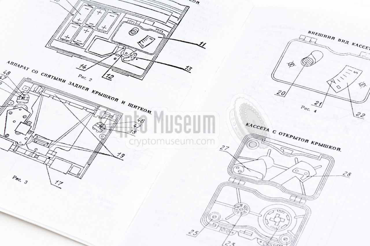 Rubin Covert Camera Wiring Schematic on camera lens schematic, camera wiring parts, camera motor schematic,