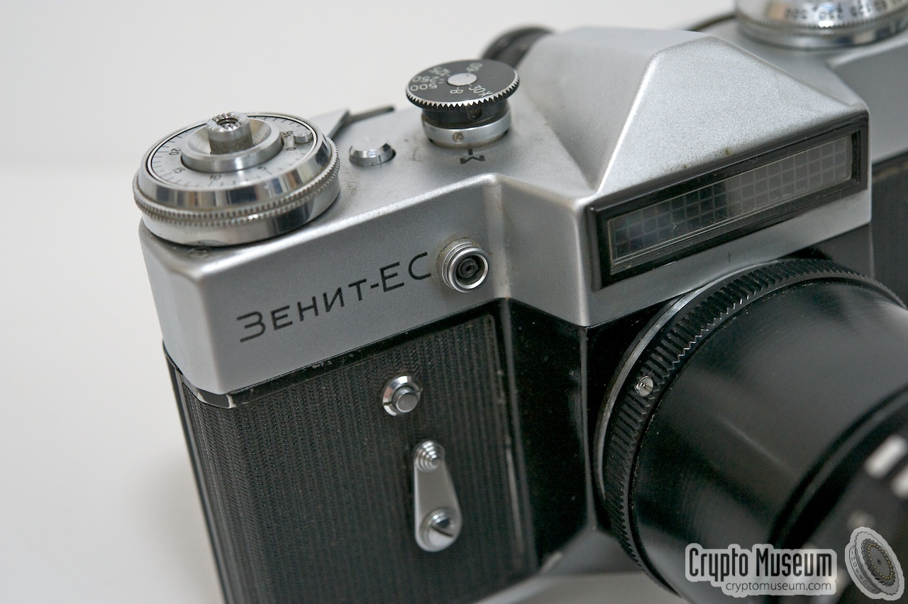 Zenit: Zenit-ES PhotoSniper Camera