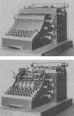 Handelsmaschine