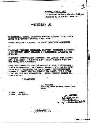 Letter by A. Kosygin to the US President via the Hotline on 5 June 1967. Declassified 7 Feb 1996.