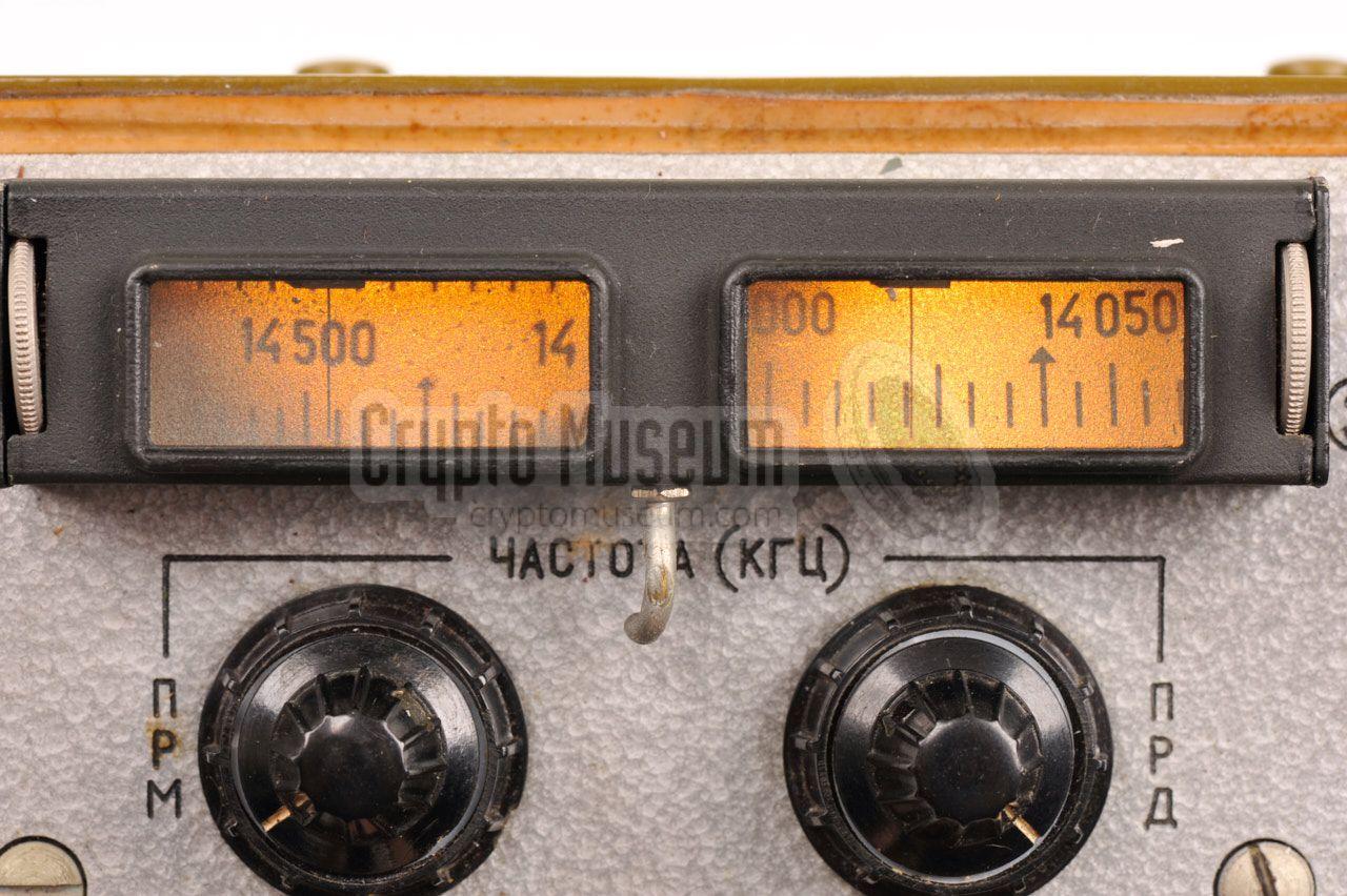 R-354 Spy Radio Set (Shmel) USSR